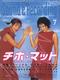 サウンド&レコーディング・マガジン 1999年07月号