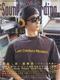 サウンド&レコーディング・マガジン 1999年08月号