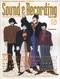 サウンド&レコーディング・マガジン 1999年10月号