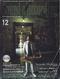 サウンド&レコーディング・マガジン 1999年12月号