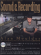 サウンド&レコーディング・マガジン 2000年05月号