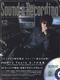 サウンド&レコーディング・マガジン 2000年12月号