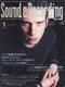 サウンド&レコーディング・マガジン 2001年01月号