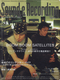 サウンド&レコーディング・マガジン 2001年03月号