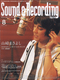 サウンド&レコーディング・マガジン 2001年08月号