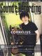 サウンド&レコーディング・マガジン 2001年11月号
