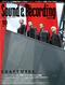 サウンド&レコーディング・マガジン 2003年10月号