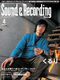 サウンド&レコーディング・マガジン 2004年04月号