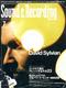 サウンド&レコーディング・マガジン 2004年7月号
