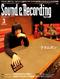 サウンド&レコーディング・マガジン 2005年3月号