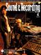 サウンド&レコーディング・マガジン 2005年4月号