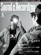 サウンド&レコーディング・マガジン 2005年5月号