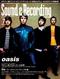 サウンド&レコーディング・マガジン 2005年7月号