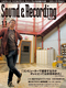 サウンド&レコーディング・マガジン 2005年11月号