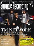 サウンド&レコーディング・マガジン 2014年12月号