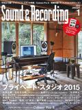 サウンド&レコーディング・マガジン 2015年1月号