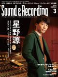 サウンド&レコーディング・マガジン 2016年3月号