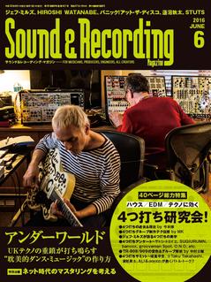サウンド&レコーディング・マガジン 2016年6月号