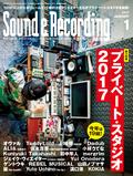 サウンド&レコーディング・マガジン 2017年1月号