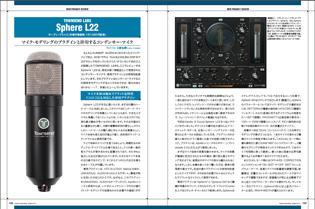 SR201708_IN20.jpg