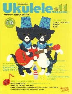ウクレレ・マガジン Vol.11