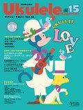 ウクレレ・マガジン Vol.15