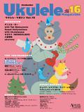 ウクレレ・マガジン Vol.16 WINTER 2017