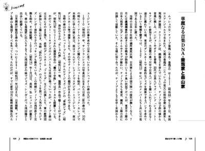 128-129.jpg
