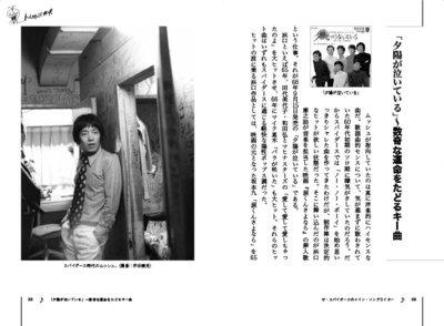 38-39.jpg