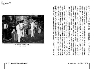 52-53.jpg