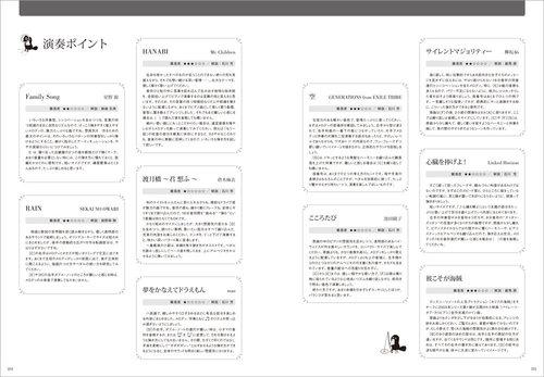 4_初中.jpg