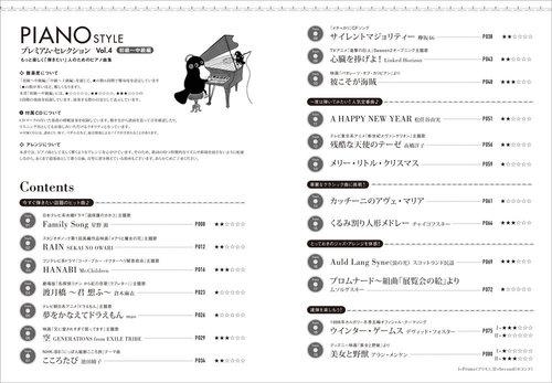 3_初中.jpg