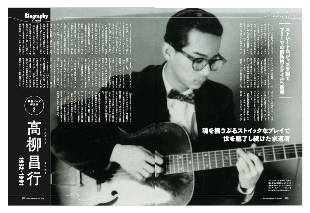 17---takayanagi-01.jpg