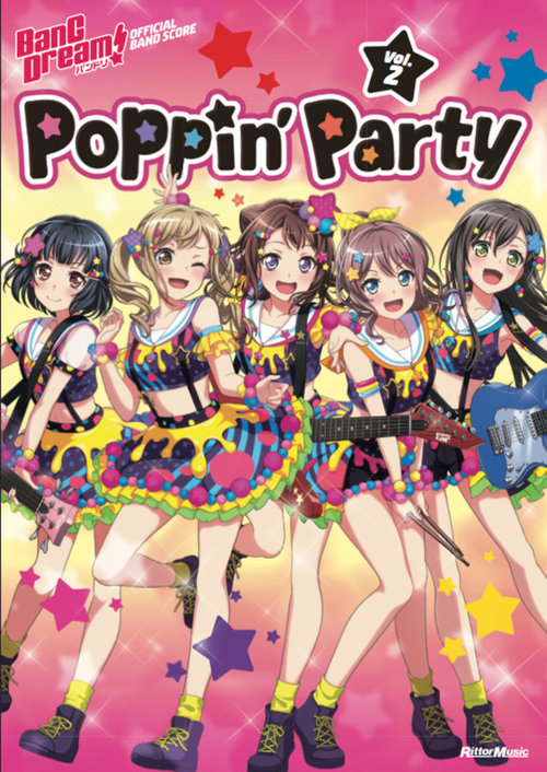 バンドスコア Poppin'Party Vol.2.jpg