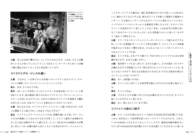 P192_193.png