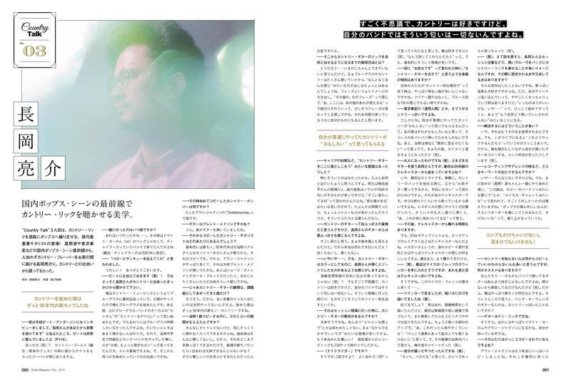 02_kokunai_2.jpg