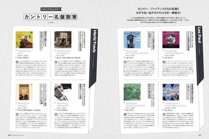 07_disc.jpg