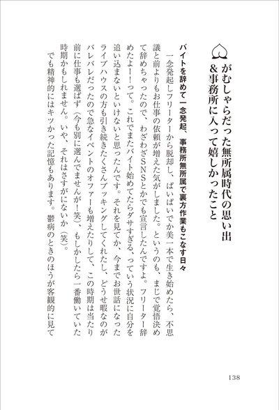 3_本文.jpg
