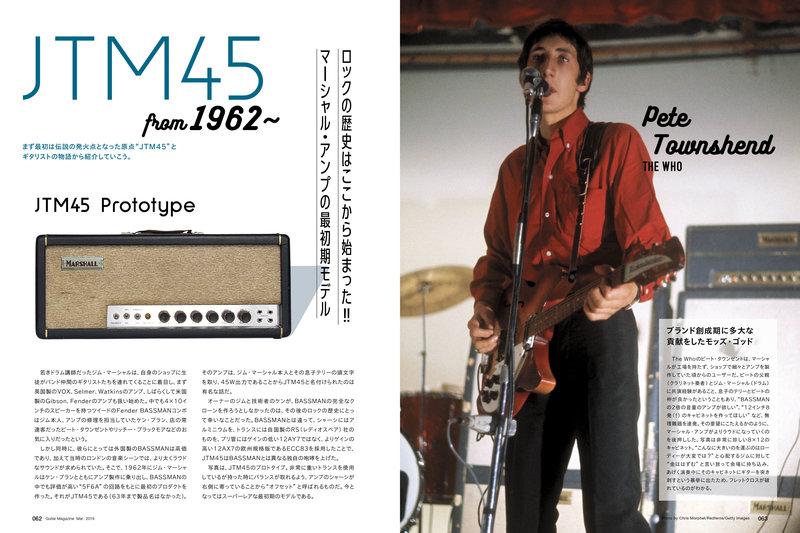 B-history2.jpg
