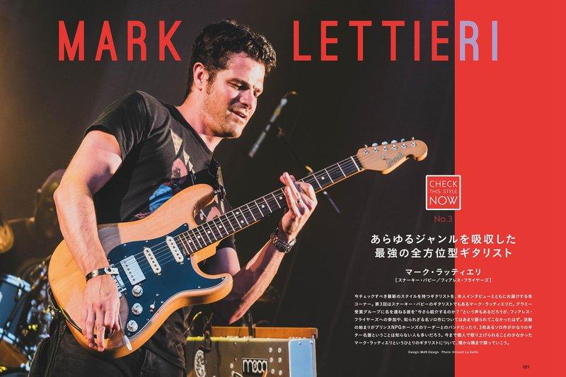 K-mark.jpg