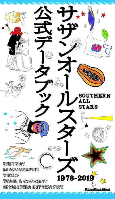 southern_data_book_ol (1).jpg