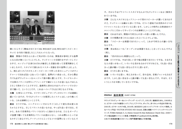 P178_179.png