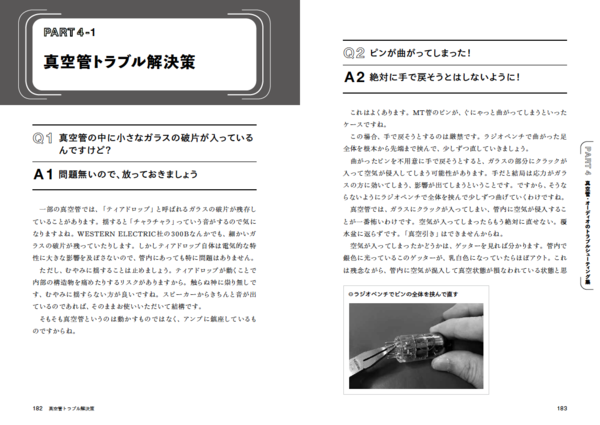P182_183.png