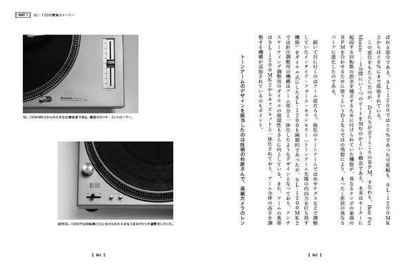 SL-1200_4.jpg