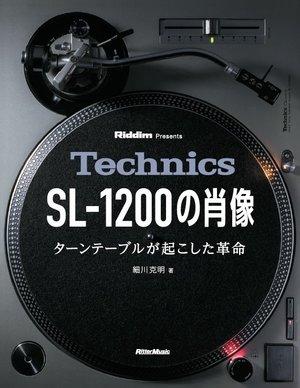 SL-1200_H1.jpg