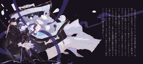 shigo-sample2リリース用.jpg