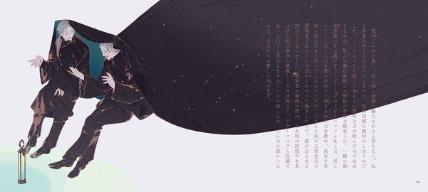 shigo-sampleリリース用_1.jpg