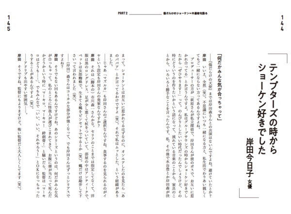 P144_145.png
