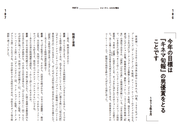 P186_187.png
