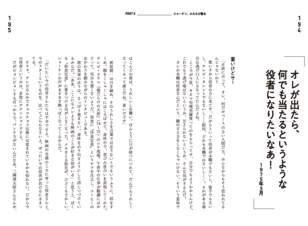 P194_195.png